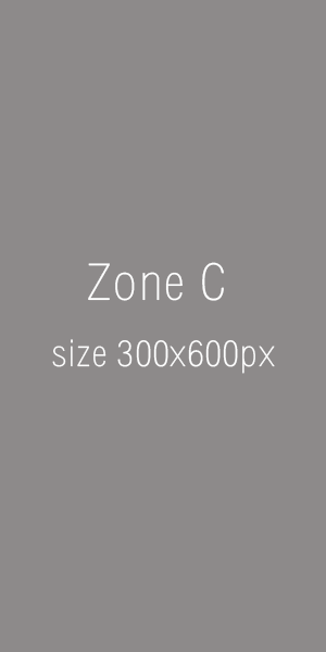 Banner right Zone C 300×600
